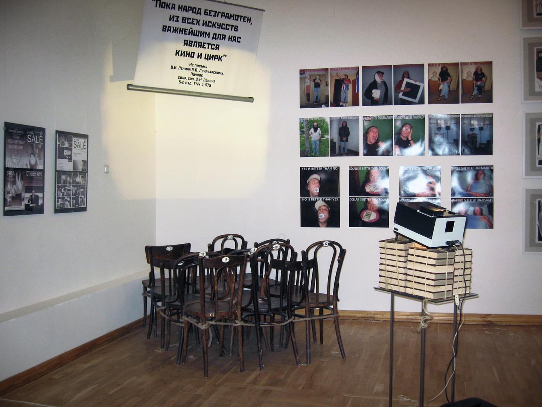 """Инсталляция """"Книга и Кино"""". Музей А. Ахмотовой. 2006г. Санкт-Петербург"""
