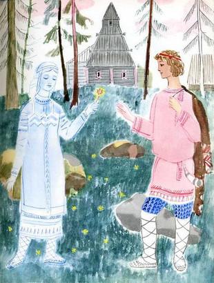 Снегурочка и Лель