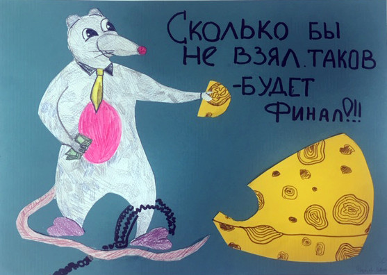 Фёдорова Ольга, 14 лет.JPG