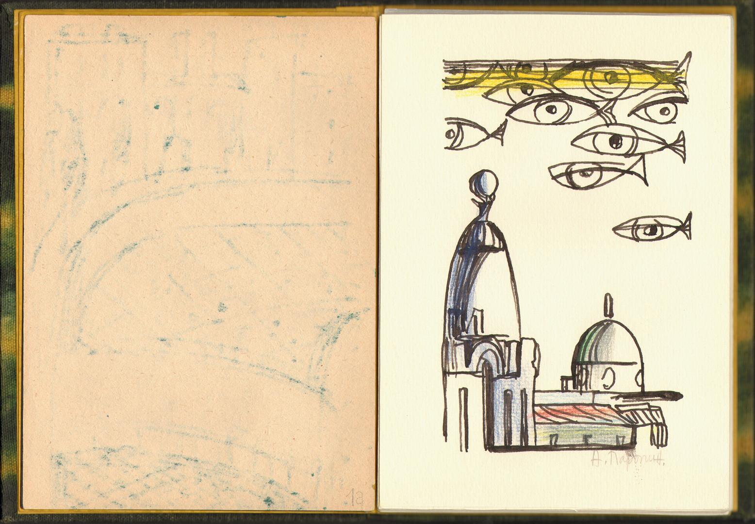 1989 ЗЕЛЕНАЯ КНИГА экз.№3, разварот 4, см. техника, 21,7х31,3 см.