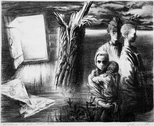Безотцовщина. Из серии Письма войны. бум, литоррафия А.А. Корольчук