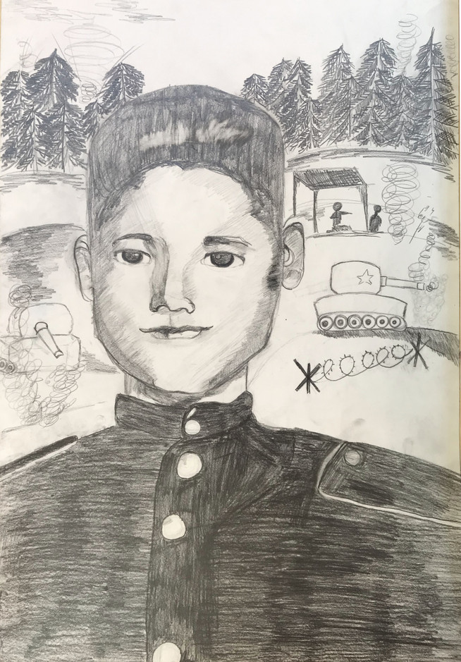 Варвара Раца 9 лет, Мой прадедушка.Преподаватель Кувайкина С.М.
