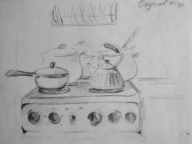 набросок кухонной утвари.jpg
