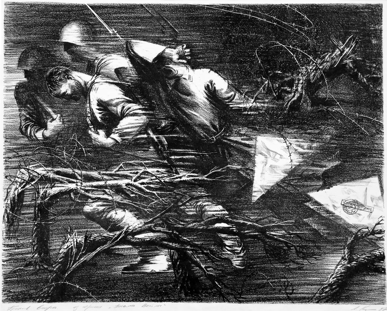 Против ветра. Из серии Письма войны. бум. литография. А.А. Корольчук
