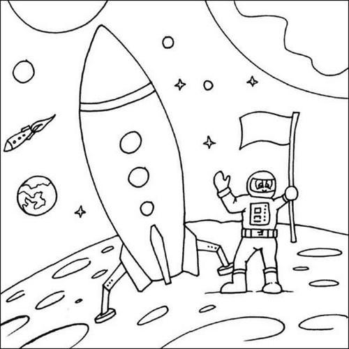 ракета3.jpg