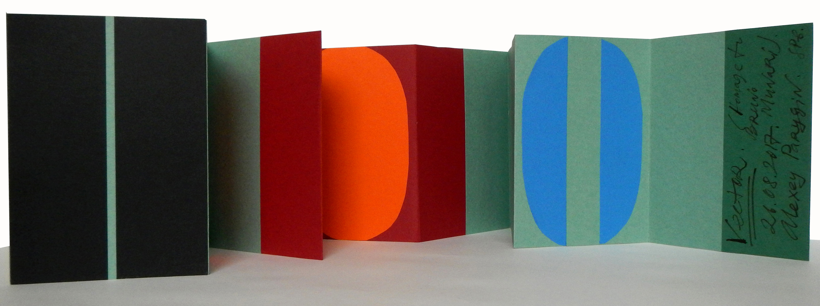2017 Vector (homage to Bruno Munari), б. апликациями, 134,5х21 см.- 3