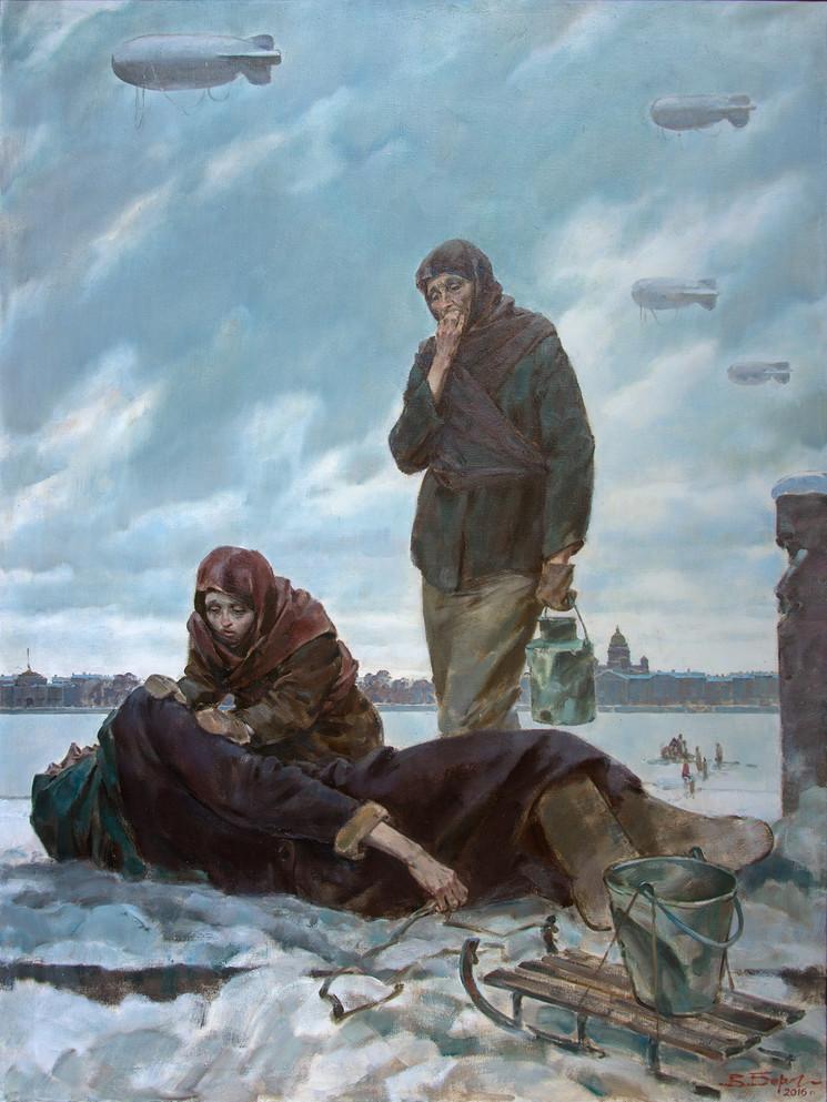 Ленинград Январь 42 года.  х.м., 200х150. 2016г. В.Л.Боровик
