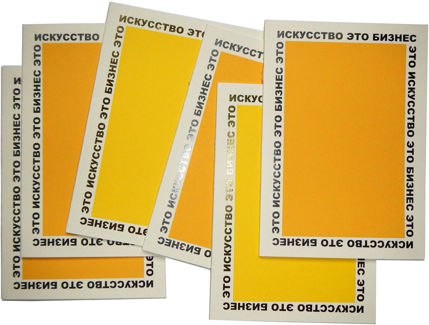 2015 ИББИ, 21х14,8 см, 6 экз, цифр.печать, штамп, 12с, 6 книг-1
