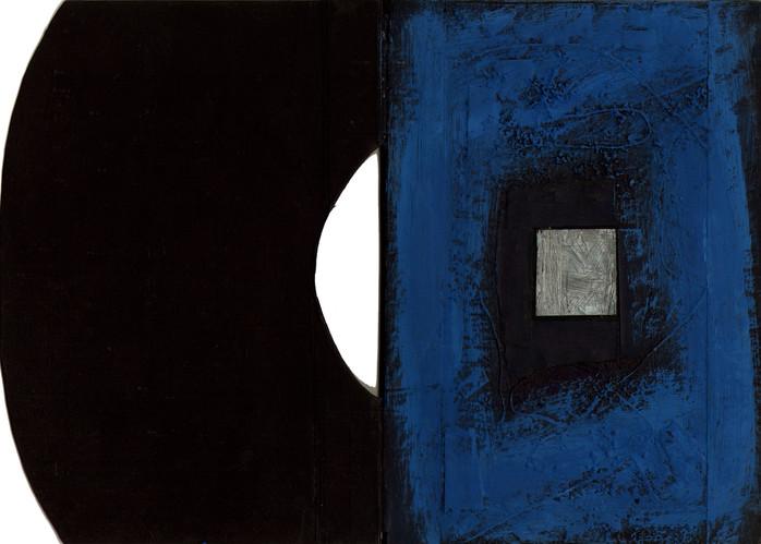 2000 Книга ночи, 29,5х21,2 см, см. техн., обложка-разворот