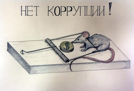 Гоменюк Анжнелика,14 лет.JPG