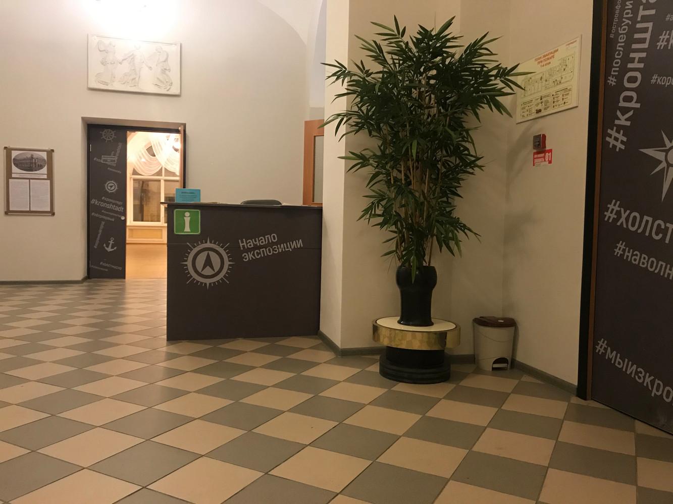 Путь движения внутри холла