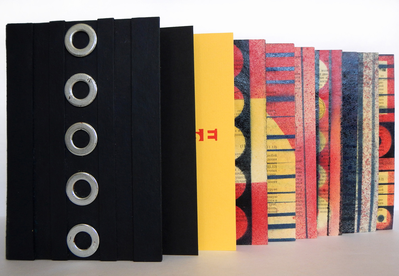 2015 Eclipse, развороты-2 20х13,5х1,5 см