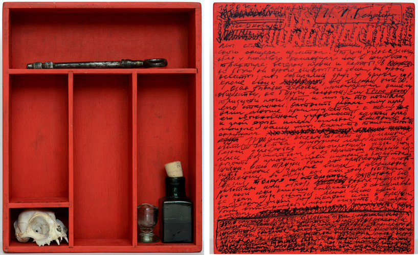 2014 Черновик покойного Белкина, книга-объект, 32х25,7х7,7 см, дерево