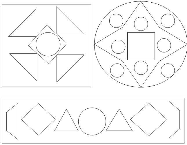 примеры орнаментов3.png
