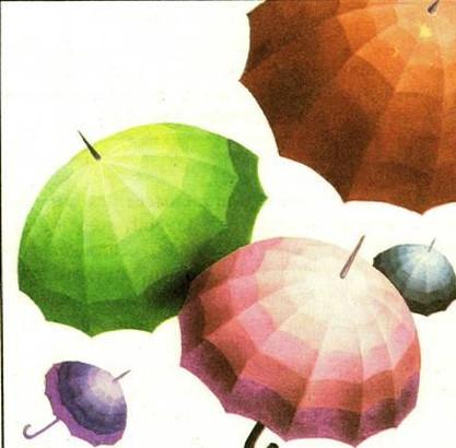 Оттенки в расцветке предметов