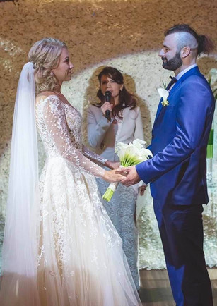 wedding officiant brampton