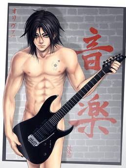 Oliver's Guitar