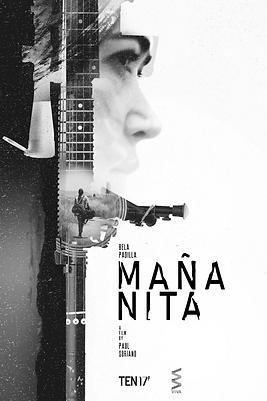MANANITA POSTER.png