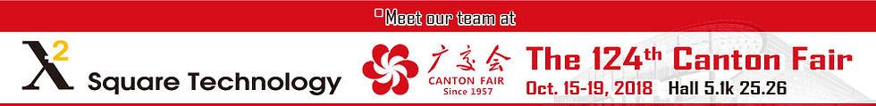 canton-fair-20180922-alibaba-header_orig