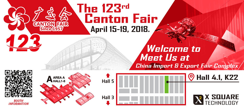 canton-fair-20180415-alibaba-invitation_