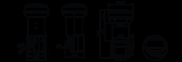 U106-3&&U112-3线条图-01.png