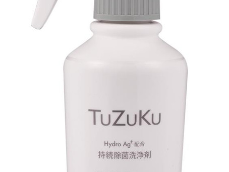 新発売 TuZuKu 持続除菌洗浄剤(200ml)