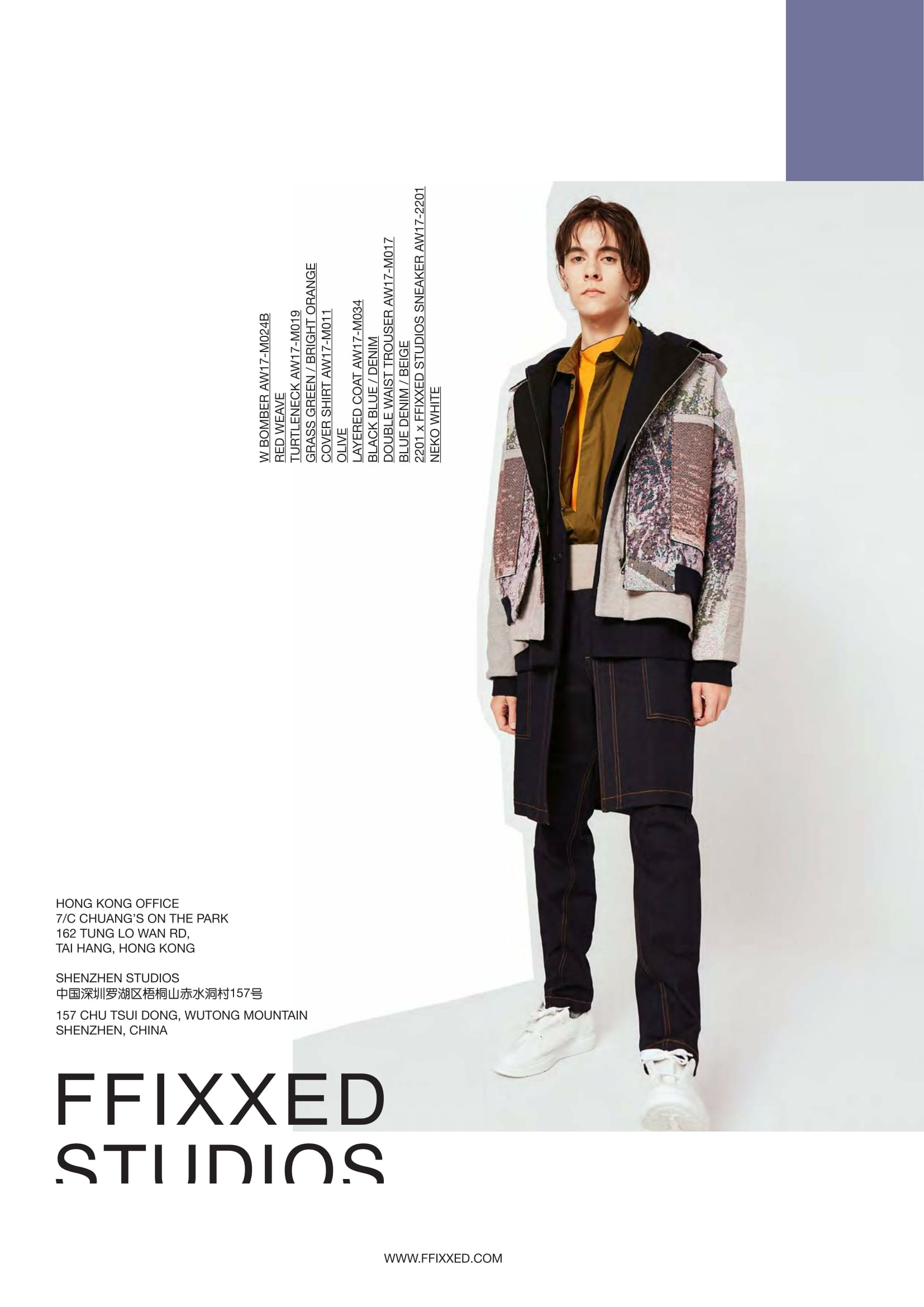 AW17_FF-MENS_LOOKBOOK_EMAIL.compressed-32
