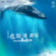 hk-poetica-edm-A.jpg