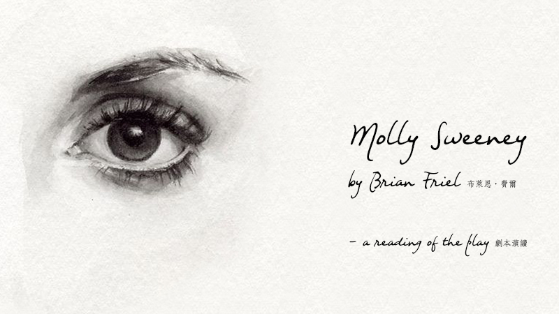 molly-sweeney_cover.png