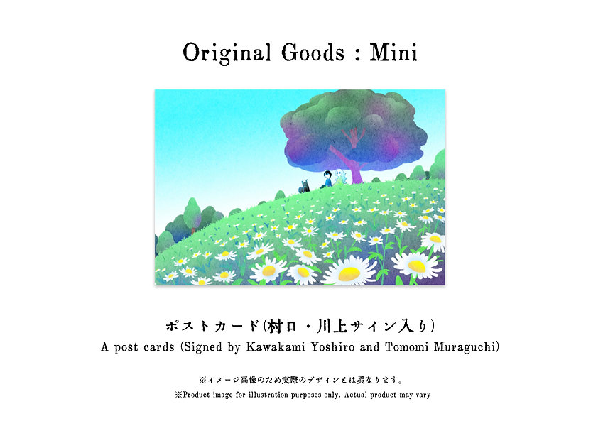 Tokuten_Miniのコピー.jpg