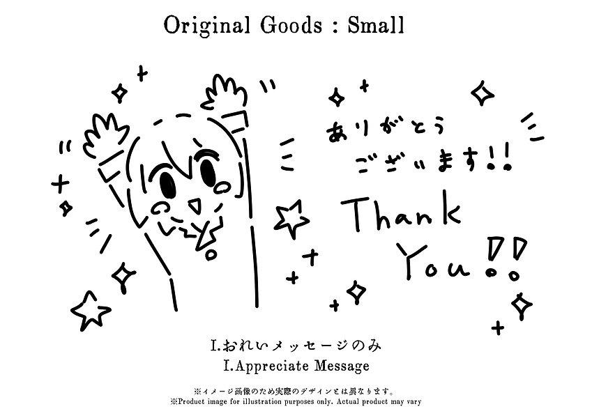 Tokuten_A 2のコピー.jpg