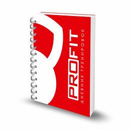 Обложка дневника тренировок ProFit красная