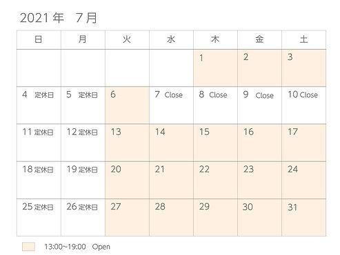 カレンダー2021-7.jpg
