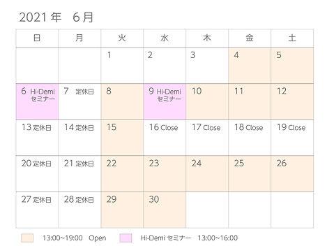 カレンダー2021-6.jpg