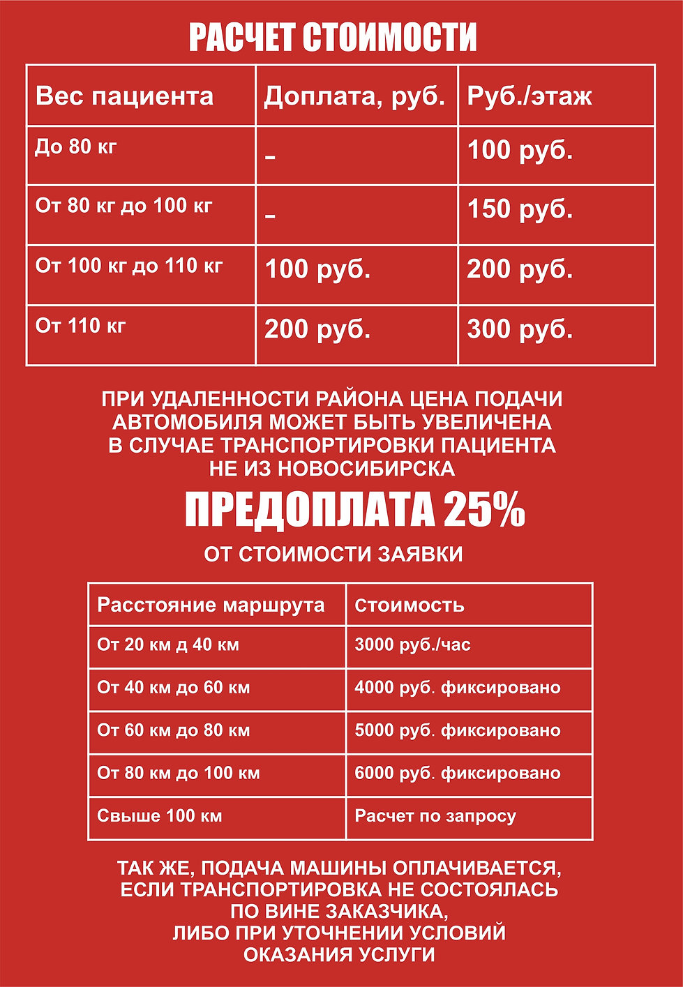 КАРТИНКА 5.jpg