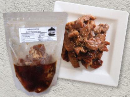 Marinated Pork Neck 500g