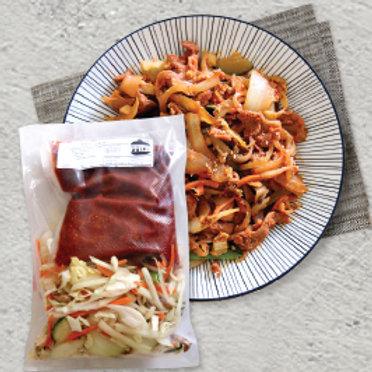 Marinated Spicy Pork 700g