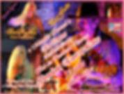 Cherokée's_Dancers_Affiche.jpg