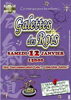 190112 Galette des Rois.jpg