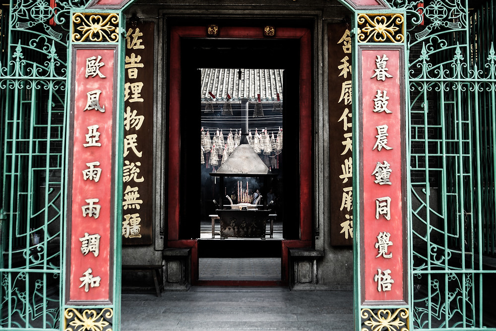 Temple de Thien Hau, District 5