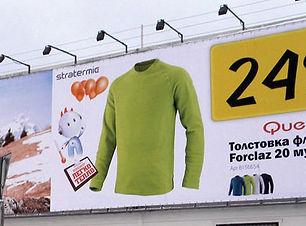 baner-reklamnyi.jpg