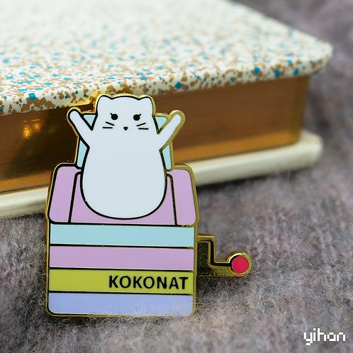 My Roommate Kokonat - Cat in the Box, Premium Enamel Pin, (Music Box Style Pin)