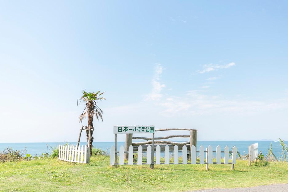 日本一小さな公園昼景2.jpg