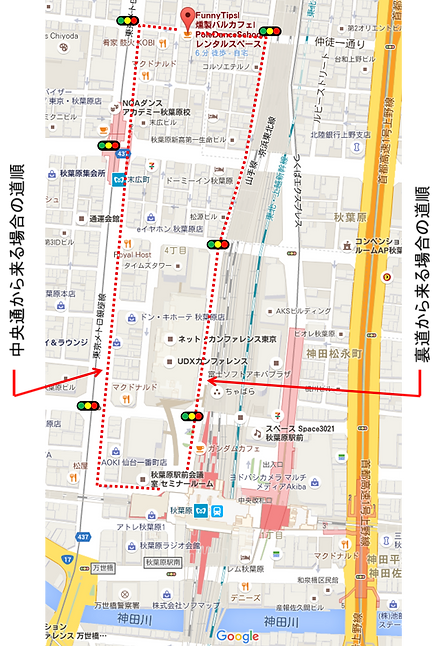 秋葉原駅からの地図.png