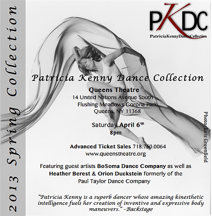 Patricia Kenny Dance Collection