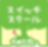 logo_300px_color.png