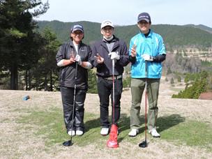 茶臼山GC 月例杯が始まりました。