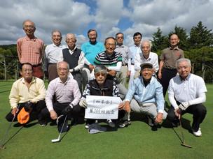 茶臼山GC 祝300回開催記念『四茶会』