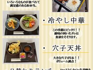 ブナの嶺 【期間限定】レストラン営業