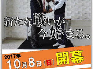 秋葉GC/茶臼山GC 倶楽部選手権 ご参加申込開始